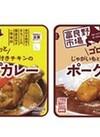 富良野市場カレー各種 311円(税込)