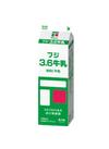 フジ3.6牛乳 192円(税込)