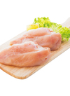 国産若とりむね肉 62円(税込)