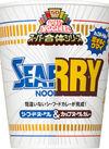 カップヌードル カレー&シーフード 138円(税込)