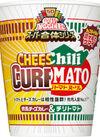 カップヌードル チリトマト&欧風チーズ 138円(税込)