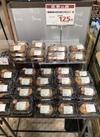 十勝男爵の旨みを存分に味わう牛肉コロッケ 135円(税込)