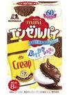 ミニエンゼルパイ クリープ 170円(税込)