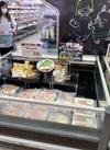 若どりむね肉 62円(税込)