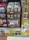 生ビール 1,098円(税込)