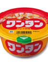 ミニワンタン(しょうゆ味) 72円(税込)