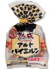 GRANDアルトバイエルン 321円(税込)