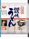 日清 さぬきうどん(冷凍) 5食 10円引