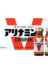 アリナミンV ドリンク 1,408円(税込)