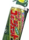ゴキジェット プロ 防除用医薬部外品 548円(税込)