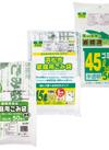 各自治体 家庭用ごみ袋 各種/ ポリ袋 0.015mm 半透明 20%引