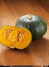 かぼちゃ 30円(税込)