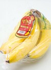 甘熟王バナナ 170円(税込)