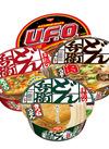 日清のどん兵衛・きつねうどん・天ぷらそば・肉うどん・焼きそばUFO 他 128円(税込)