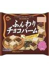 ふんわりチョコバーム 213円(税込)
