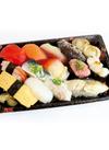 【寿司】彩か 国産ぶり 炙りさんま 14カン 644円(税込)