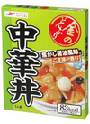 金のどんぶり中華丼 74円(税込)