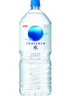 アルカリイオンの水 73円(税込)