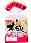 本仕込食パン 138円(税込)