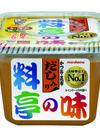 ・料亭の味・タニタ食堂の減塩生みそ・プラス糀 糀美人 267円(税込)