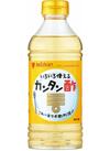 カンタン酢 214円(税込)