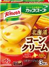 カップスープ コーンクリーム 106円(税込)