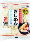 きしめん 95円(税込)