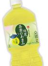 綾鷹各種 600円(税込)