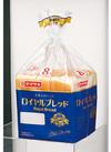 ロイヤルブレッド 127円(税込)