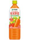 充実野菜 緑黄色野菜ミックス・緑の野菜ミックス(930g) 170円(税込)