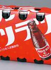 オロナミンC(120ml×10本) 599円(税込)