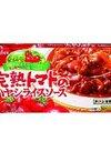 完熟トマトのハヤシライスソース 170円(税込)