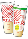 マヨネーズ、ハーフ 203円(税込)