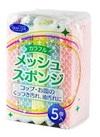 カラフルポンジ メッシュ・ソフト 1円(税込)