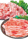 豚バラうす切り、しゃぶしゃぶ各種 214円(税込)