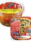 キムチ各種 235円(税込)