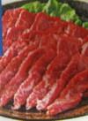 みかわ牛焼肉セット 1,706円(税込)