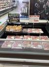 豚スペアリブ(骨つきばら) 149円(税込)