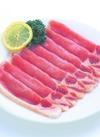 豚肩ロース生姜焼き用 192円(税込)