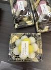 月見団子丸 278円(税込)