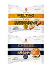 JUCOVIA業務用スライスチーズ・とろけるスライスチーズ 203円(税込)
