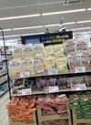 チータラお徳用 293円(税込)
