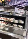ひらまさ(養殖)お刺身一点盛 321円(税込)