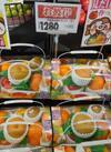 お供えフルーツセット(中) 1,383円(税込)