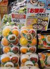 お供えフルーツセット(小) 1,059円(税込)