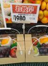 お供えフルーツセット(大) 2,139円(税込)