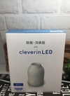 除菌消臭器with cleverinLED  ※数量限定品 5,478円(税込)