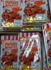チキチキボーン味の鶏かわ揚げ 214円(税込)
