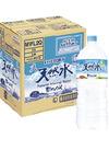 天然水(2L) 505円(税込)