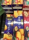 特濃ミルククッキー 108円(税込)